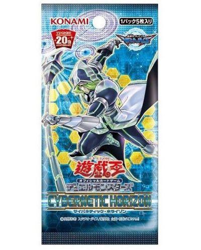 Yu-Gi-Oh! Cybernetic Horizon Booster Pack - 1