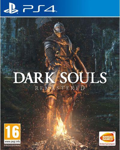 Dark Souls: Remastered (PS4) - 1
