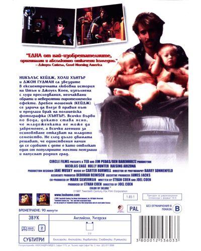 Да отгледаш Аризона (DVD) - 2