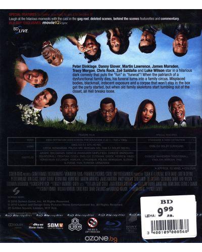 Смърт на погребение (Blu-Ray) - 2