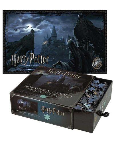 Панорамен пъзел Harry Potter  от 1000 части - Диментор Хогуартс - 1
