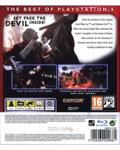 Devil May Cry 4 - Essentials (PS3) - 3