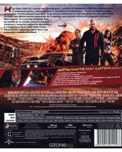 Смъртоносна надпревара: Адска жега (Blu-Ray) - 2