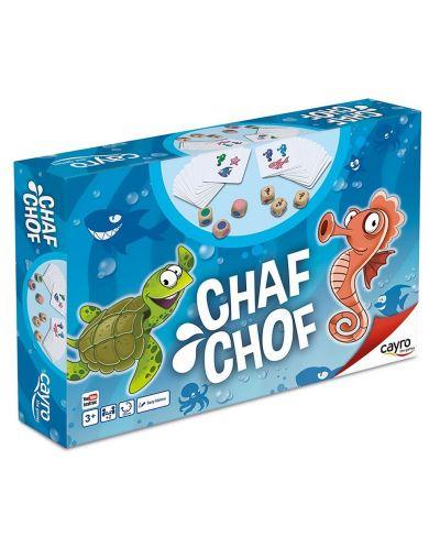 Детска игра за бързина Cayro - Chaf Chof - 1