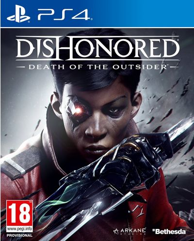 Dishonored: Death of the Outsider (PS4) - 1