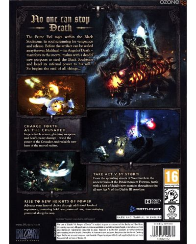 Diablo III: Reaper of Souls (PC) - 4