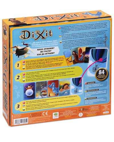 Настолна игра Dixit - 5