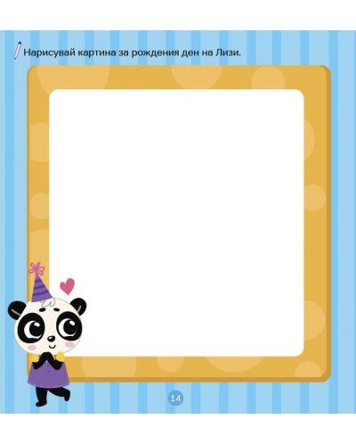 Научи ръчичката да пише: Забавни игри и лабиринти + флумастер - 10