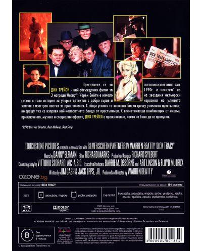 Дик Трейси (DVD) - 3