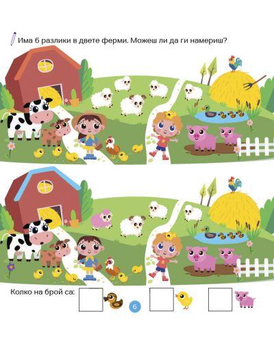 Научи ръчичката да пише: Забавни игри и лабиринти + флумастер - 8