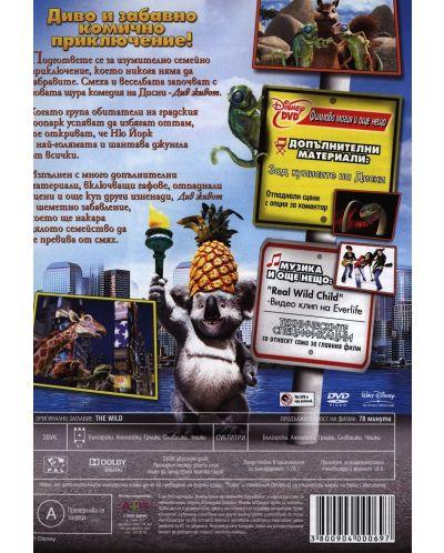 Див живот (DVD) - 2