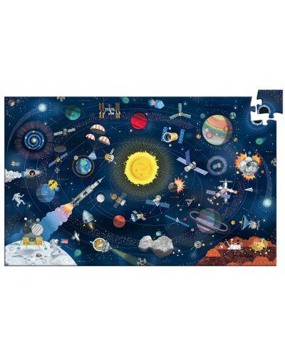 Пъзел за наблюдателност Djeco от 200 части - Космос, с книжка - 2