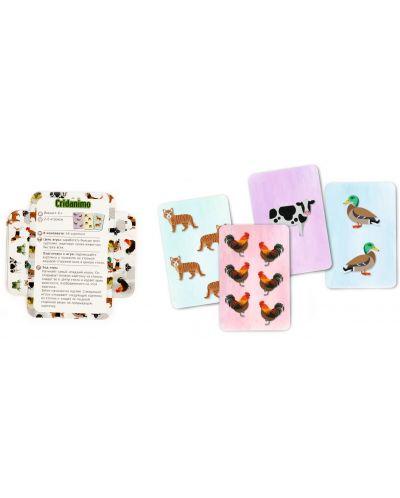 Детска игра с карти Djeco - Cridanimo - 3
