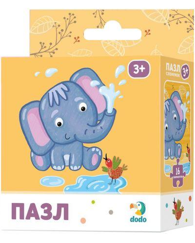 Детски пъзел Dodo от 16 части - Слон - 1