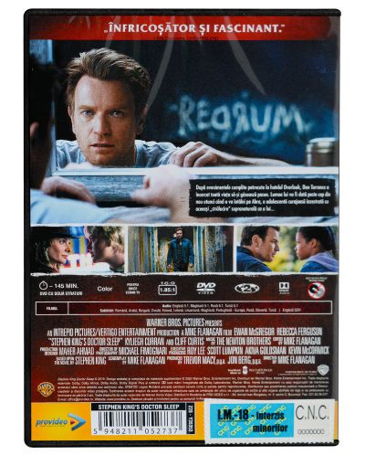 Доктор Сън (DVD) - 2