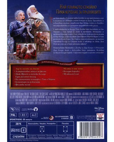 Договор за Дядо Коледа 3: Избягалият Дядо Коледа (DVD) - 2