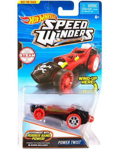 Количка Hot Wheels Speed Winders - Power Twist - 1