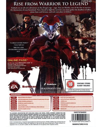 Dragon Age II (PC) - 6