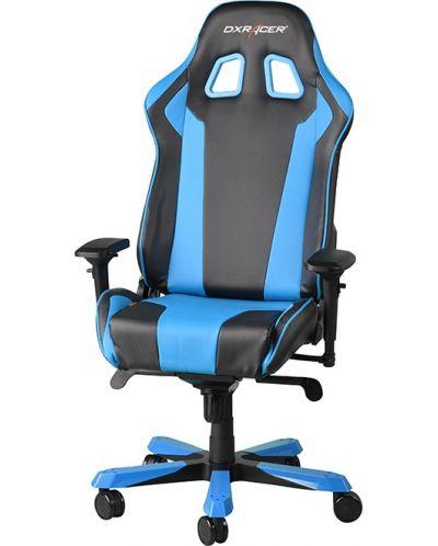 Геймърски стол DXRacer King - черен/син (OH/KF06/NB) - 4