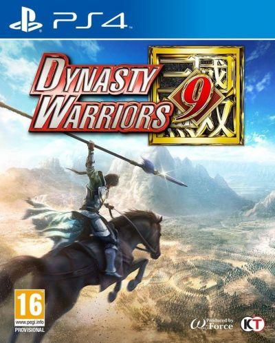 Dynasty Warriors 9 (PS4) - 1