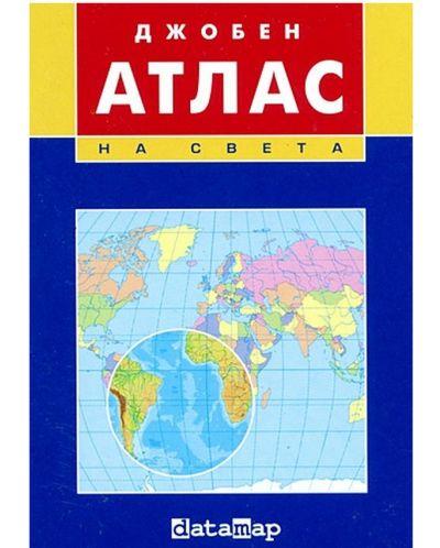 Джобен атлас на света (Дейта Мап) - 1