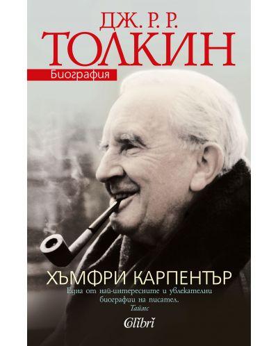 dzh-r-r-tolkin-biografiya - 1