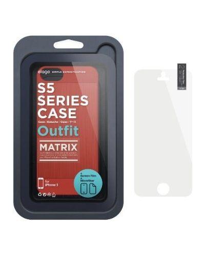 Elago S5 Outfit Matrix Aluminum + HD Clear Film за iPhone 5 -  червен - 4