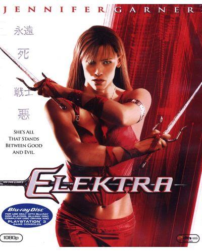 Електра (Blu-Ray) - 1