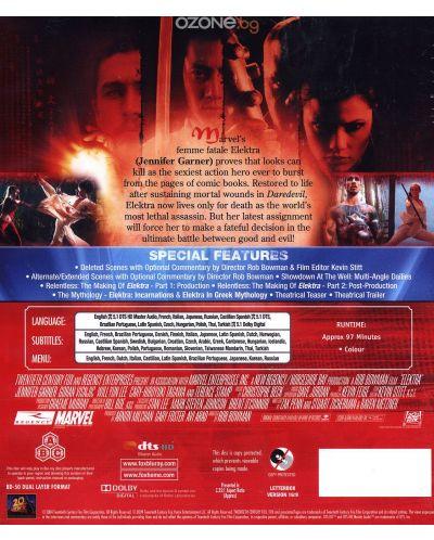 Електра (Blu-Ray) - 2