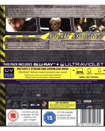 Elysium (Blu-Ray) - 2