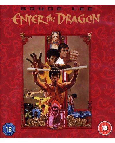 Enter The Dragon (Blu-Ray) - 1