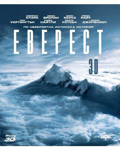Еверест 3D (Blu-Ray) - 1