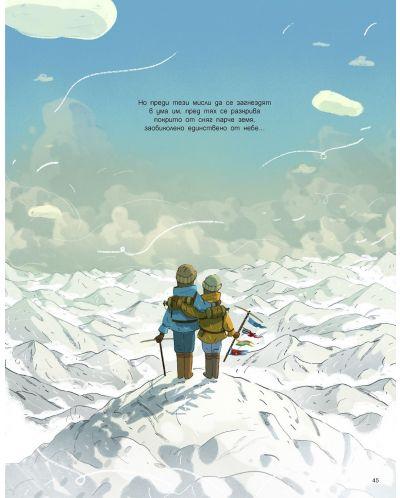Еверест. Забележителната история на Едмънд Хилари и Тенсинг Норгей - 2