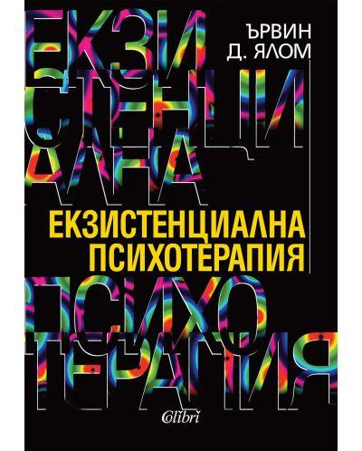 ekzistencialna-psihoterapija - 1