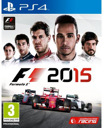 F1 2015 (PS4) - 1