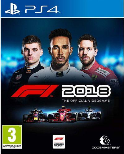 F1 2018 (PS4) - 1