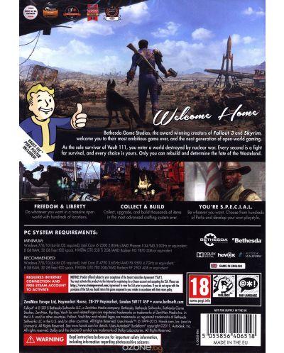 Fallout 4 (PC) - 3