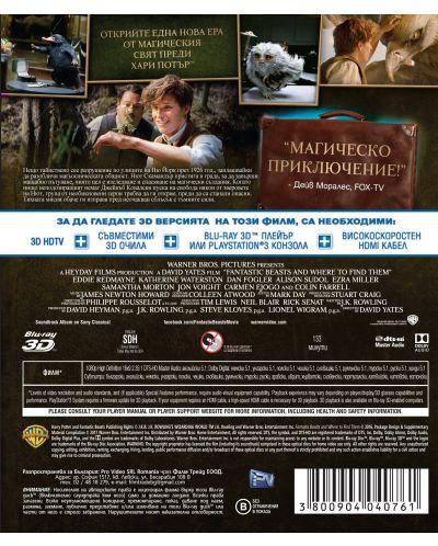 Фантастични животни и къде да ги намерим 3D (Blu-Ray) - 3