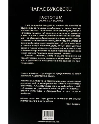 Factotum - 3