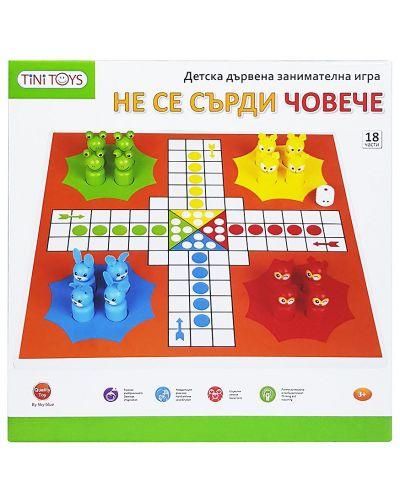 Детска игра Не се сърди човече Животни, от дърво - 2