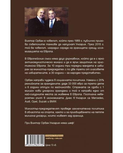 Феноменът Виктор Орбан - 2