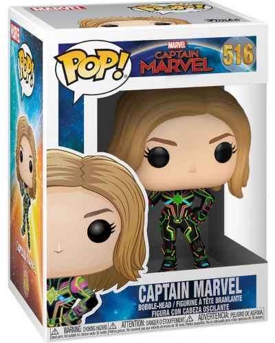 Фигура Funko POP! Marvel Captain Marvel - Neon Suit #516 - 2