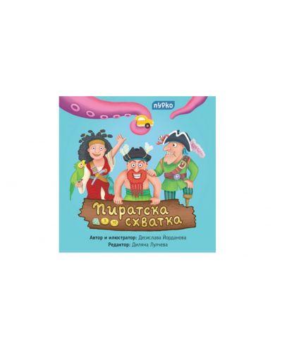 Детска настолна игра Пиратска Схватка - 2