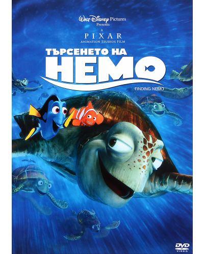 Търсенето на Немо (DVD) - 1
