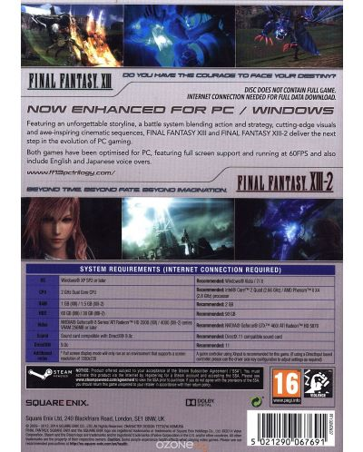 Final Fantasy XIII & XIII-2 Double Pack (PC) - 9