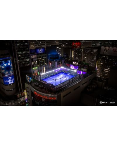 FIFA 20 (PS4) - 7