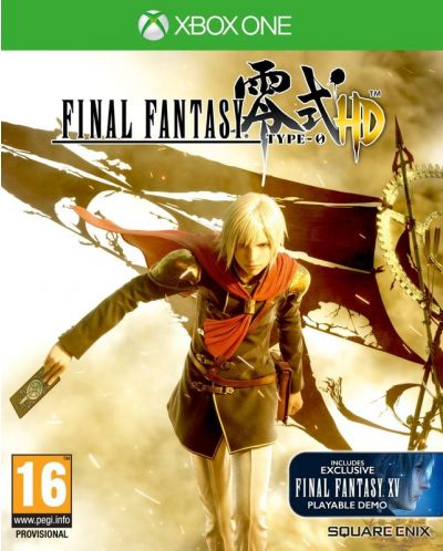 Final Fantasy Type-0 HD (Xbox One) - 1