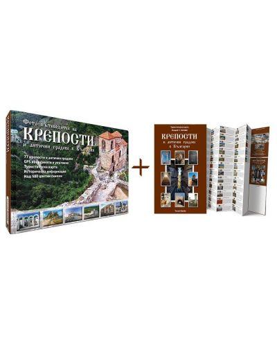 Фото пътеводител на крепости и антични градове в България - 3