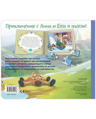 Книжка с пъзели: Замръзналото кралство - 2