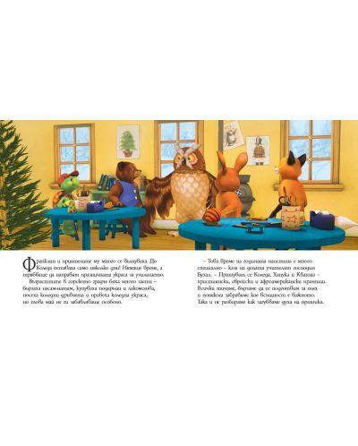 Франклин и празничният дух на Коледа - 3